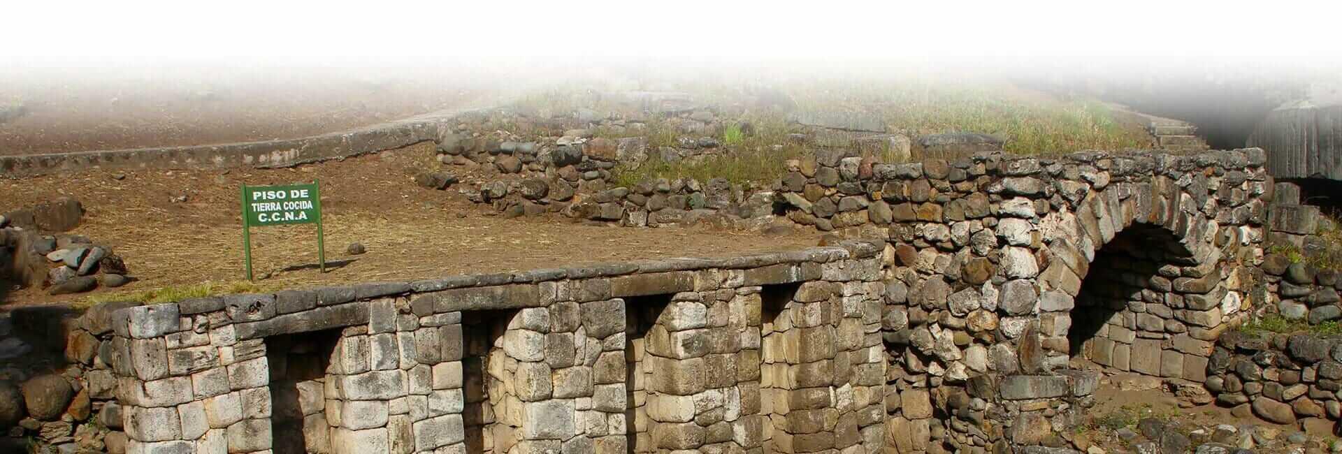 ingapirca walls ecuador